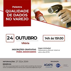 Palestra sobre Cadastro de Produtos marcada para 24 de outubro
